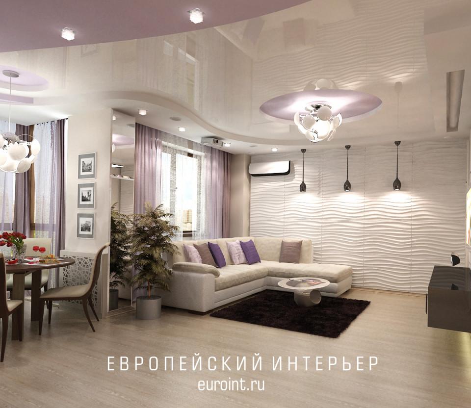 "4-х комнатная квартира жк""Александровский"" 130 м2"